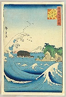 Hiroshige II Utagawa 1829-1869 - One Hundred Famous Views of Provinces - Awa