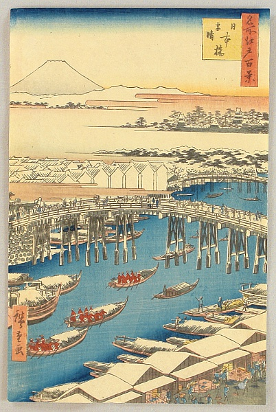 Hiroshige Ando 1797-1858 - 100 Famous Views of Edo - Nihonbashi, Clearing after Snow