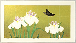 Ryusei Okamoto born 1949 - Iris and Black Butterfly