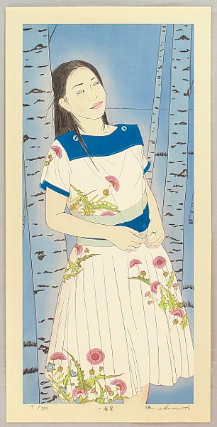 Ryusei Okamoto born 1949 - First Love No. 31 - The First Star