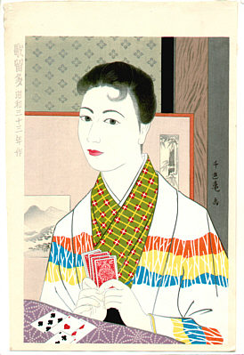 Chiyuki Onuma 20th century - Playing Cards