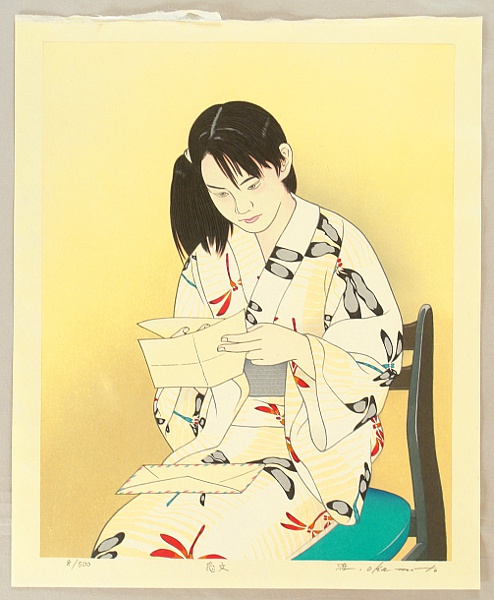 Ryusei Okamoto born 1949 - Love Letter - First Love No. 22