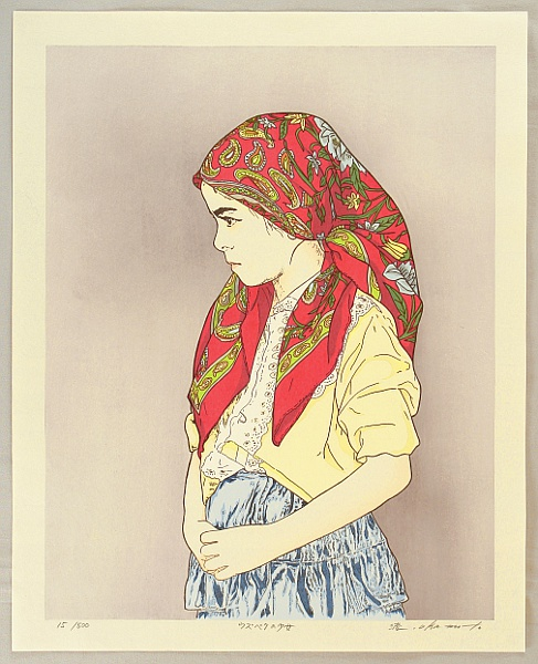 Ryusei Okamoto born 1949 - Children of Asia - Red Scarf