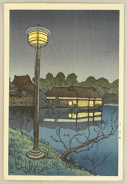 Noel Nouet 1885-1969 - Shinobazu Pond