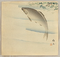 Chikuseki  active ca. 1900 - Carp