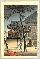 Koitsu Tsuchiya 1870-1949 - Tea Shop at Kiyomizu