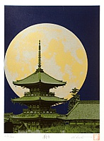 Hideaki Kato born 1954 - Full Moon over Kyoto