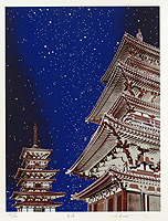 Hideaki Kato born 1954 - Starlight - Large Pagoda