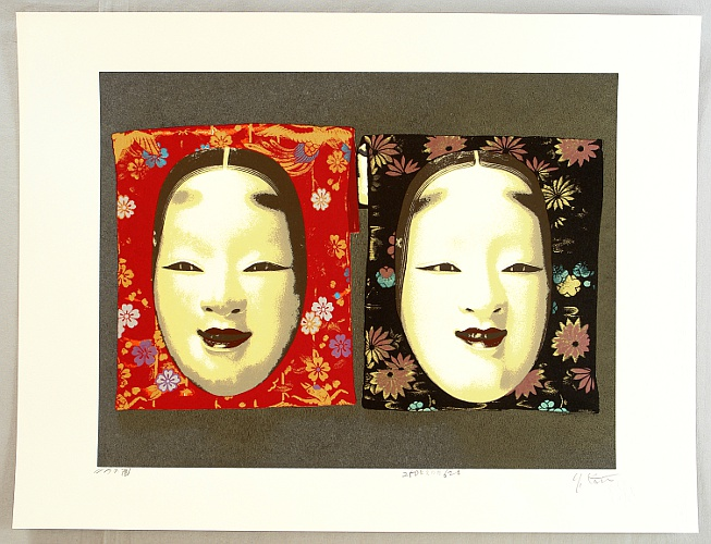 By Yuichiro Kato born 1926 - Two Noh Masks