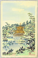 Eiichi Kotozuka 1906-1979 - Golden Pavilion