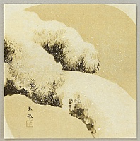 Shunkyo Yamamoto 1871-1933 - Snow Covered Pine