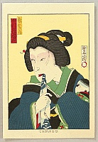 Hosai Baido 1848-1920 - kabuki - Nakamura Jakuemon