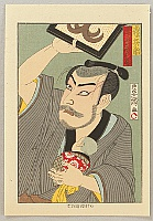 Hosai Baido 1848-1920 - kabuki - Onoe Kikugoro