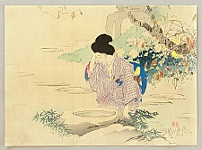 Hanko Kajita 1870-1917 - Beauty and Stone Water Basin