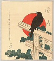 Gakutei Yashima 1786-1868 - Crow and Red Sun