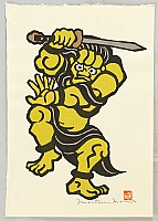 Yoshitoshi Mori 1898-1992 - Guardian God - Ni-o