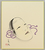 Sofu Matsuno 1899-1963 - Noh Mask - Young Lady