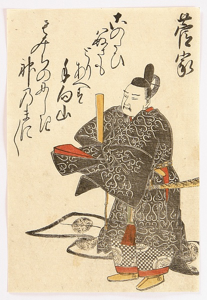 Shuncho Katsukawa active ca. 1780-1795 - One Hundred Poems by One Hundred Poets - Kanke