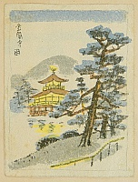 Nisaburo Ito 1910-1988 - Golden Pavilion - watercolor on paper