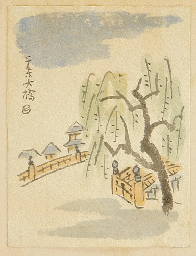 Nisaburo Ito 1910-1988 - Sanjo Bridge - watercolor on paper
