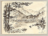 Nisaburo Ito 1910-1988 - Lake Ashinoko - watercolor and pen on paper