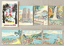 Nisaburo Ito 1910-1988 - National Park Izu - 6 postcards