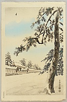 Eiichi Kotozuka 1906-1979 - Imperial Palace in kyoto