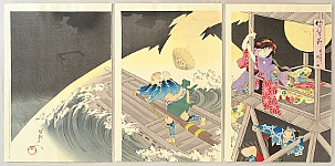 Chikanobu Toyohara 1838-1912 - Drum Beat in Thunder and Lightning - Kabuki