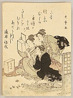 Utamaro Kitagawa 1750-1806 - Genre Scenes in the Twelve Months with Kyoka Poems - March
