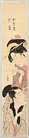 Shucho Tamagawa active ca. 1790s-early 1800s - Lovers