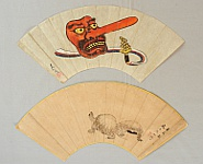 Zeshin Shibata 1807-1891 - Tengu Mask on Folding Fan.  Turtles on Folding Fan