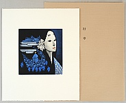 Kaoru Saito born 1931 - The Tale of Genji - Miyuki