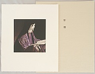 Kaoru Saito born 1931 - The Tale of Genji - Miotsukushi