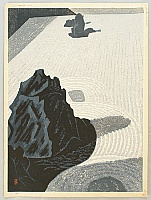 Masao Maeda 1904-1974 - Stone Garden of Ryoan Temple
