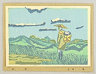 Senpan Maekawa 1888-1960 - Popular hanga vol.1 - Highland