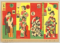 Hide Kawanishi 1894-1965 - Popular Hanga vol.1 - Beauties in Four Seasons