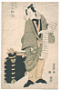 Toyokuni Utagawa 1769-1825 - Reading Letter