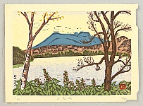 Masao Maeda 1904-1974 - Lake Shibetsu