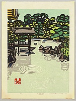 Okiie Hashimoto 1899-1993 - Pond of Golden Pavilion in Spring