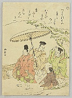 The Tale of Ise - Poet Narihira - Shunsho Katsukawa