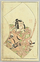 Buncho Ippitsusai active 1765-1792 - Picture Book of Kabuki Actors in Fan-prints  - Ichikawa Danjuro