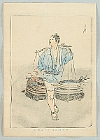 Gekko Ogata 1859-1920 - Fish Seller