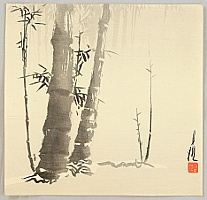 Gekko Ogata 1859-1920 - Bamboo