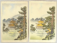 Nisaburo Ito 1910-1988 - Golden Pavillion - Trial proof print and the original water color painting