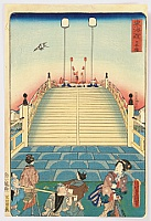 The Scenic Places of Tokaido - By Kunisada Utagawa