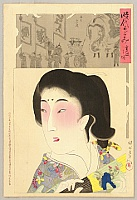 Mirror of the Ages - Chikanobu Toyohara