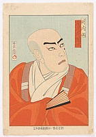 Hosai Baido 1848-1920 - Kabuki Portrait - Ichikawa Sadanji