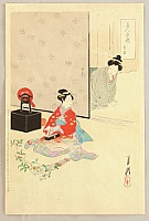 Gekko Ogata 1859-1920 - Comparison of Beauties and Flowers - Flower Arrangement