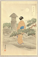 Gekko Ogata 1859-1920 - Comparison of Beauties and Flowers - Beauty and Pine