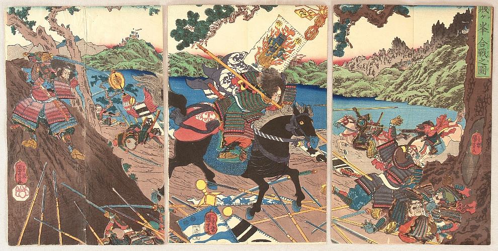 By Kuniyoshi Utagawa 1797-1861 - Battle of Zoku-ga-Mine